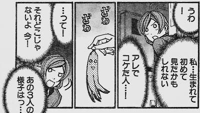 aazawa.jpg