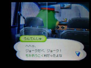 dobutukaiji-027.jpg