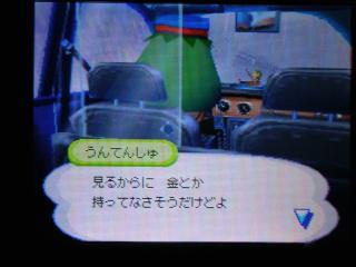 dobutukaiji-039.jpg