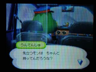 dobutukaiji-041.jpg