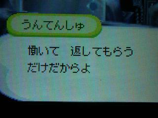 dobutukaiji-043.jpg