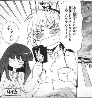 higurashi01.jpg