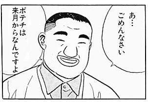kodoguru2.jpg
