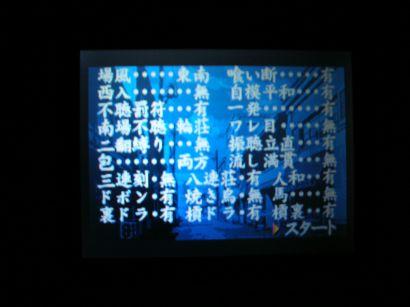 GBAakagi-003.jpg