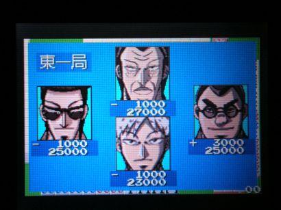 GBAakagi-005.jpg