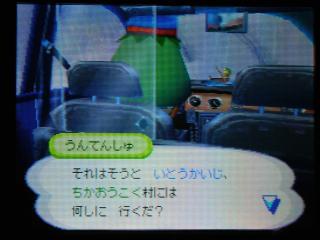 dobutukaiji-029.jpg