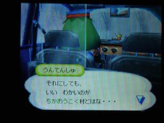 dobutukaiji-033.jpg