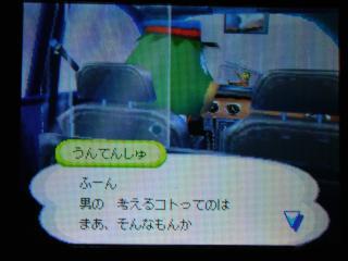 dobutukaiji-037.jpg