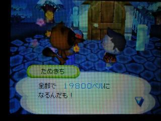 dobutukaiji-068.jpg
