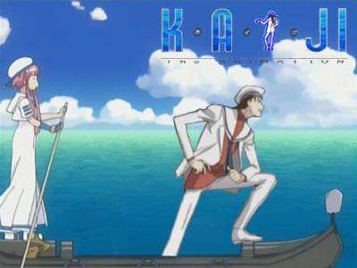 kaiji_the_anime-11.jpg
