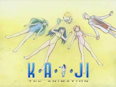 kaiji_the_anime-16.jpg