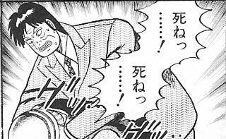 katsuyuki.jpg