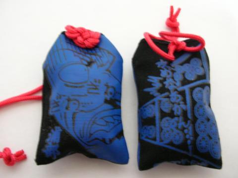 kiganbukuro-051.jpg
