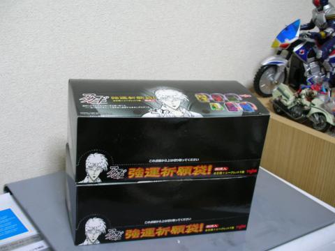 kiganbukuro-059.jpg