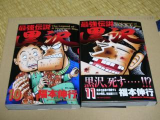 kurosawa1011-005.jpg