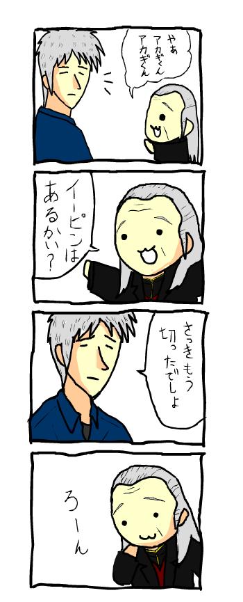 wasshijusama001.png
